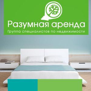 Аренда квартир и офисов Новоалександровской