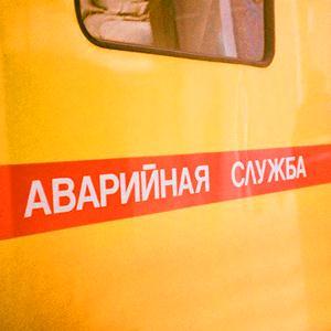 Аварийные службы Новоалександровской