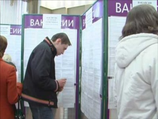 Центры занятости Новоалександровской