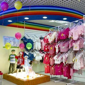 Детские магазины Новоалександровской