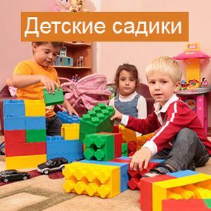 Детские сады Новоалександровской
