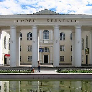 Дворцы и дома культуры Новоалександровской