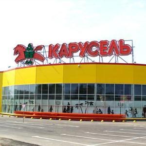 Гипермаркеты Новоалександровской