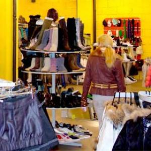 Магазины одежды и обуви Новоалександровской