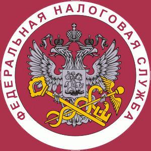 Налоговые инспекции, службы Новоалександровской