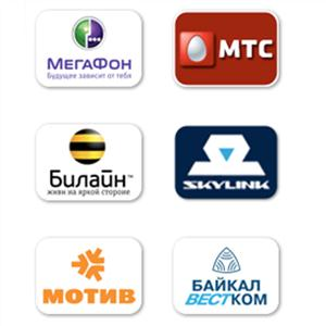 Операторы сотовой связи Новоалександровской