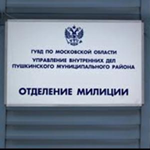 Отделения полиции Новоалександровской