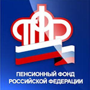 Пенсионные фонды Новоалександровской