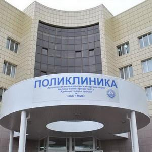 Поликлиники Новоалександровской