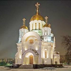 Религиозные учреждения Новоалександровской