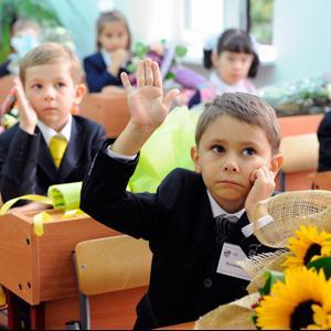 Школы Новоалександровской