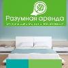 Аренда квартир и офисов в Новоалександровской
