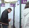 Центры занятости в Новоалександровской
