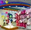 Детские магазины в Новоалександровской