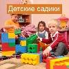 Детские сады в Новоалександровской