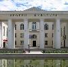 Дворцы и дома культуры в Новоалександровской
