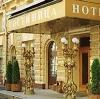 Гостиницы в Новоалександровской