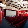 Кинотеатры в Новоалександровской