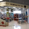Книжные магазины в Новоалександровской