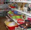 Магазины хозтоваров в Новоалександровской