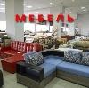 Магазины мебели в Новоалександровской