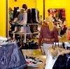 Магазины одежды и обуви в Новоалександровской