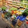 Магазины продуктов в Новоалександровской