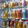 Парфюмерные магазины в Новоалександровской