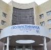 Поликлиники в Новоалександровской