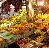 Рынки в Новоалександровской