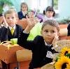 Школы в Новоалександровской