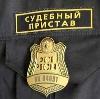 Судебные приставы в Новоалександровской