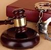 Суды в Новоалександровской