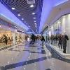 Торговые центры в Новоалександровской