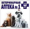 Ветеринарные аптеки в Новоалександровской