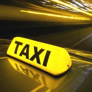 Такси Новоалександровской
