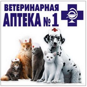 Ветеринарные аптеки Новоалександровской